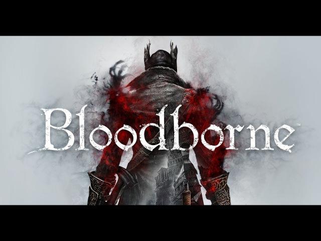 Bloodborne ►Дед любит мясо по свежее►17