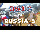 Battle of the Nations 2017 | USA 2 vs. Russia 3 (5 vs 5)