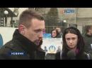 Espreso: у Києві пройшов флеш моб на підтримку кремлівських бранців
