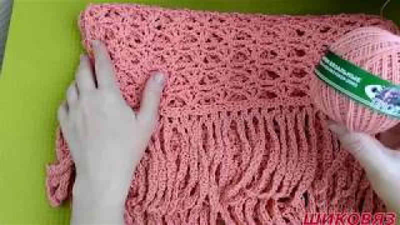 Кружевной шарф с бахромой, связанный крючком. Мастер класс.