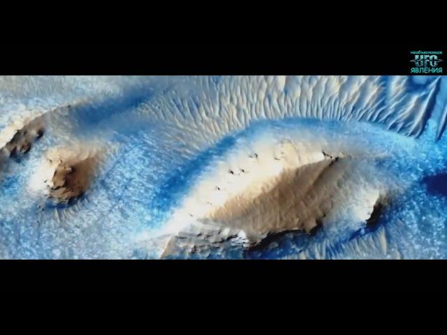 Новые фотографии поверхности Марса. Леса, дома, вода