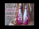 Свадебное шампанское с орхидеями мастер класс DIY свадебный