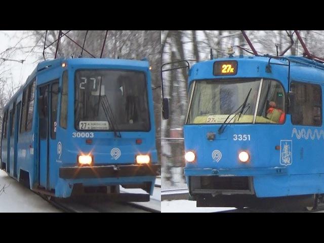 Встреча двух разных трамваев 71-134А (ЛМ99АЭ) №3003 и Tatra-t3 (МТТА) №3351 Московский Транс...