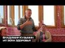 Дальневосточный гектар Чиновники блокируют инициативы Путина в селе Анисимовка Шкотовский р н