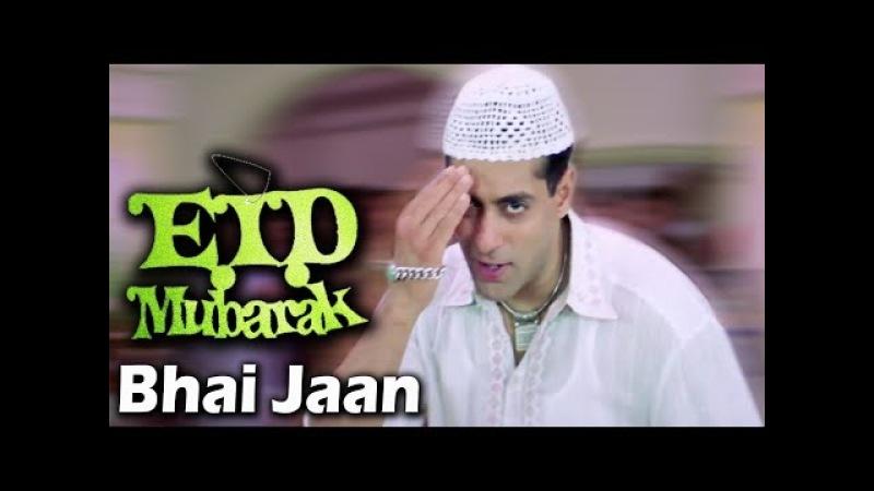 Mubarak Eid Mubarak - Bhai Jaan - Salman Khan - Full HD Video Song