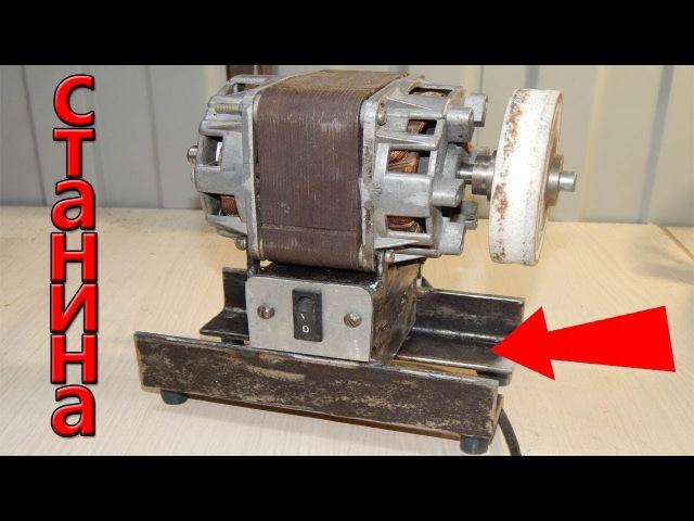 Заточной станок своими руками. Часть 2я. Станина. how to make grinding machine, part 2