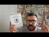 Конкурс на электронную книгу ONYX BOOX Caesar 2  Арстайл