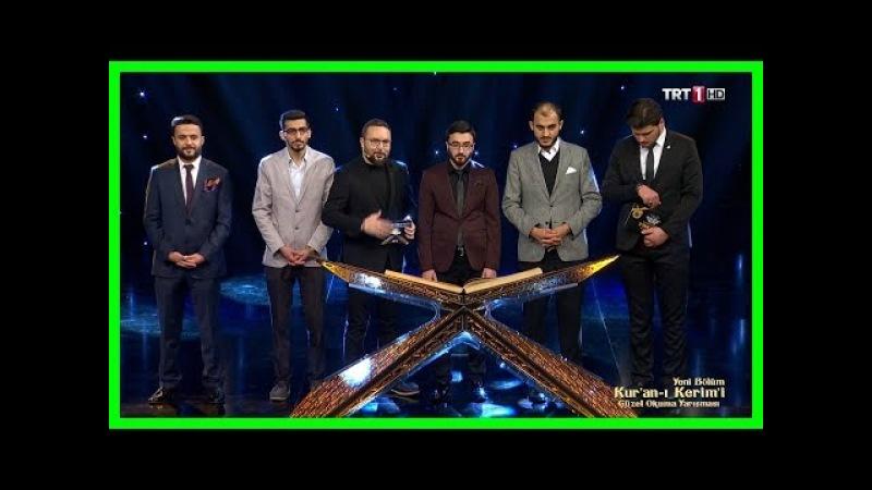 Kur'an ı Kerim'i Güzel Okuma Yarışması Hafta Finali 19 3 2018