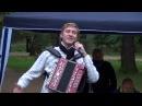 Шипков Игорь в Удельном парке 08.10.2017г ч 5
