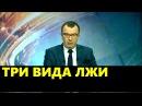 Юрий Пронько 20 02 2018