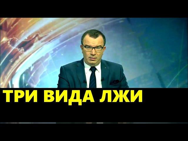 Юрий Пронько 20.02.2018