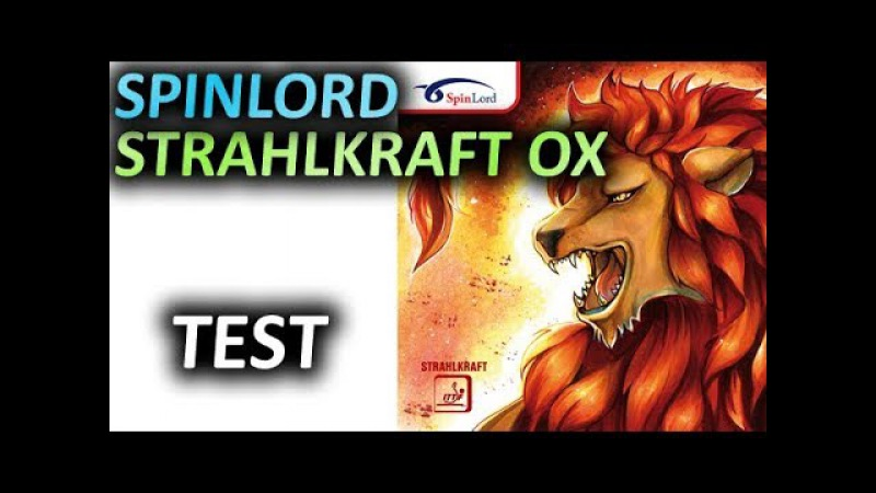 Chopping test SPINLORD Strahlkraft OX on SPINLORD Ultra Carbon Def