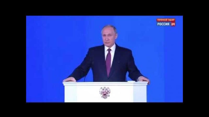 Владимир Путин: «С нами никто не хотел разговаривать Нас никто не слушал Послу