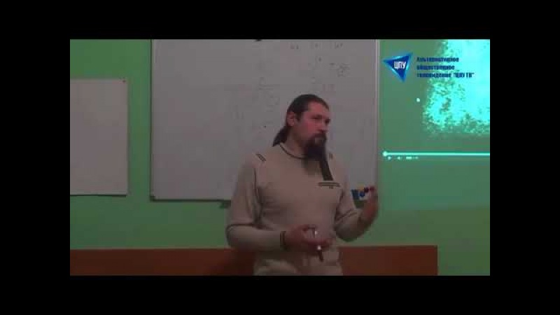 О физике о воде о здоровье Живая и мёртвая вода Алексей Дорошенко