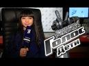 Кто должен стать Наставником Голос.Дети-5. Специальный репортаж Денизы Хекилаевой