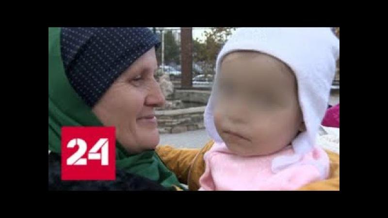 Возвращение на Родину: в Грозный прилетели дети, оставшиеся без родителей - Россия 24