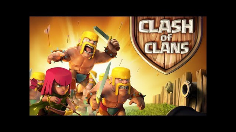 Clash Of Clans Hack - Clash Of Clans Free Gems / Gold / Elixir ( Android and IOS)