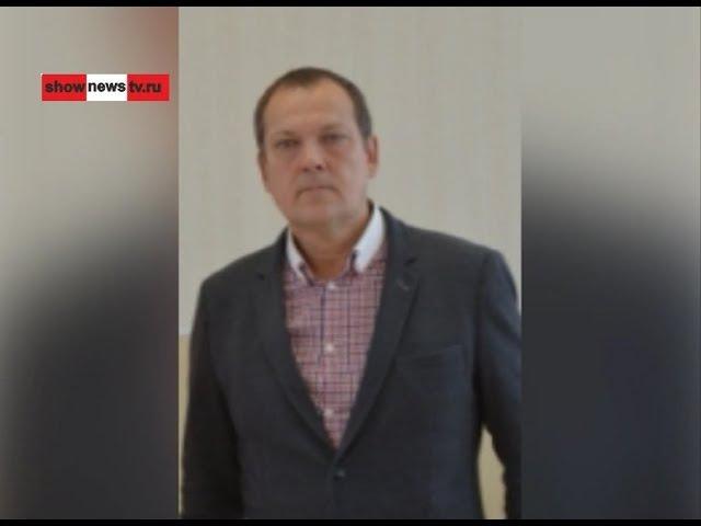 Депутат-решала и отец дерзкой гламурницы Марины пошёл под суд
