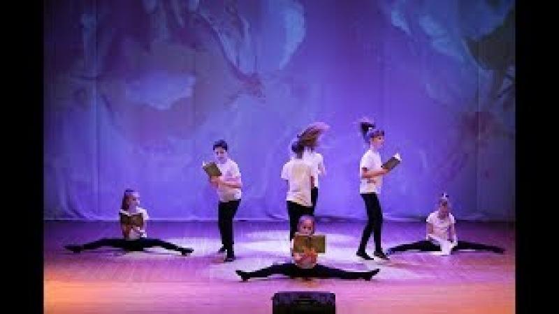 Школа танцев Dance Life в Белгороде. Филиал МегаГринн, дети 8-12 лет. Отчетный концерт для детей!