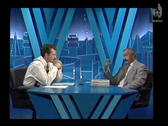 Час Пик (1-й канал Останкино, 06.03.1995)