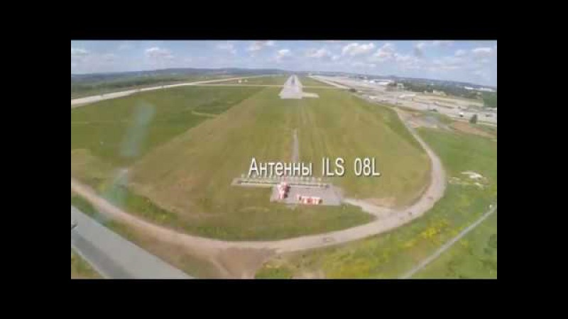 Заход и посадка в апорту USSS Кольцово (Екатеринбург)