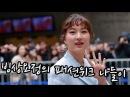 [S영상] '헤라서울패션위크' 샤이니 키-공효진-엄지원-박승희-도상우 등, '패4