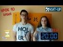 УРОК 10 - Время - Китайский язык для начинающих с носителем - KIT-UP