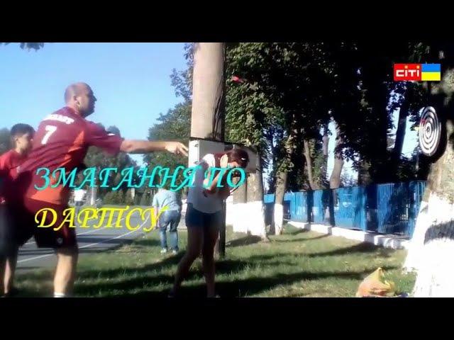 Summer Darts in Skalat