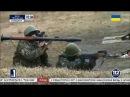Тренировка Украинских войск · coub, коуб