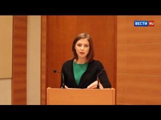 Видео обращения Поклонской к генпрокурору Чайке