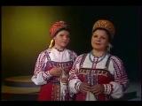 Анна Литвиненко, Тамара Мушта Вот кто-то с горочки спустился - YouTube