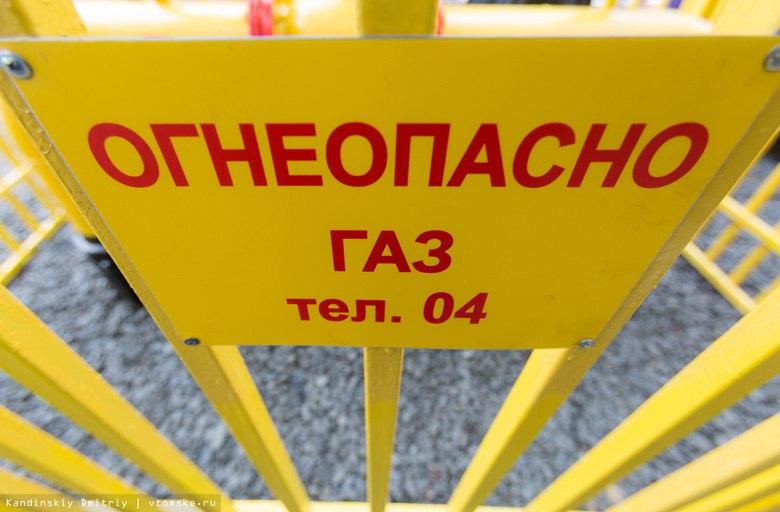 Почти 9 млн тонн нефти и 5 млрд куб. м газа добыто в Томской области в 2017г.