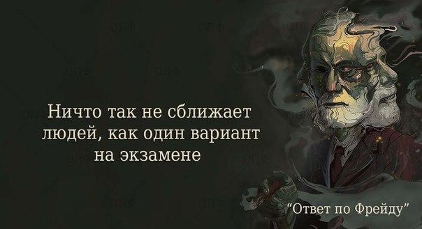 Фото №456244670 со страницы Амира Кагирова