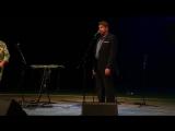 Валерий Петряев Юбилейный концерт 26.11.17