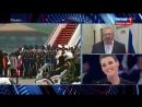 Жириновский проговорился, что Путин предложит Трампу мы вам не мешаем в Сирии, а вы нам в Украине. Вот вам и гражданская война