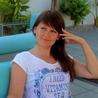 Екатерина Грицай