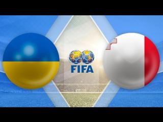 Украина 0:1 Мальта | Товарищеские матчи 2017 | Обзор матча