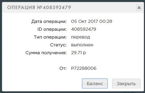 https://pp.userapi.com/c840221/v840221080/35350/6-rQqFArdJU.jpg