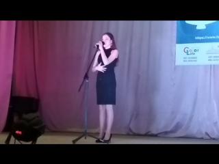 Виктория Карай - Please don't make me love you