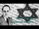 Zionist Germany Must Perish Project Published 2 Years BEFORE Alleged Holocaust!
