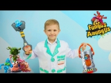 Игрушки Микробы и Бактерии Фунгус Амунгус - Доктор Даник использует МОЛОТ ХВАТАТЕЛЬ и КРИОКАМЕРУ