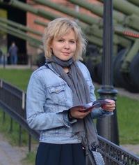 Вероника Вергун