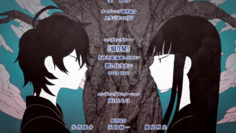 Две звезды онмёджи _ Sousei no Onmyouji ED 2