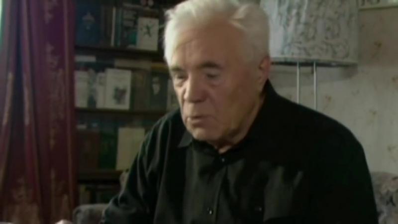 Писатель и фронтовик Виктор Петрович Астафьев о России и её народе.