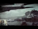 Прохожу Dishonored 2 на