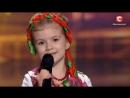 Вероніка Морська - Квітка душа Ніна Матвієнко – Квітка-душа