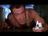 Смотрим фильм: Крепкий орешек (1988)