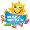 "Прокат игрушек ""РАСТИШКА"" Дзержинск Ниж.обл."