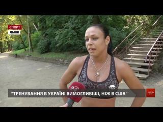 Олена Овчиннікова готується до нового бою