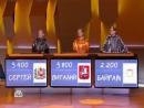 Своя игра НТВ 14.10.2017